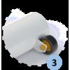 Poteaux de badminton scolaires embase 20 kg + contrepoids 20 kg (la paire)
