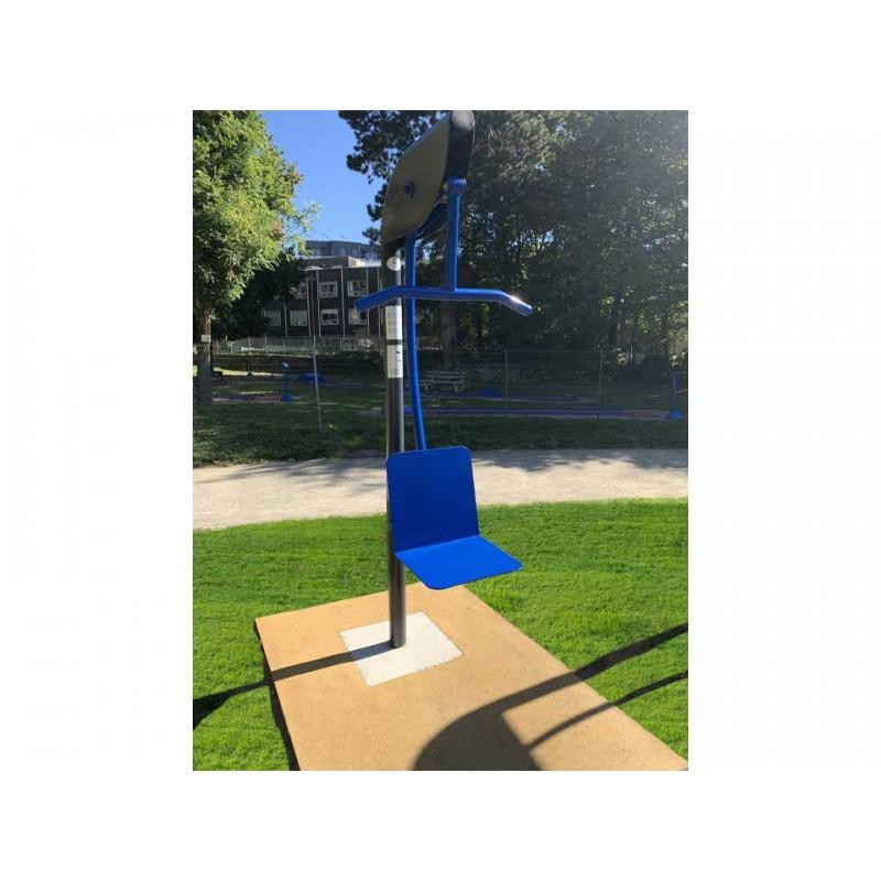 Pull vertical (l'unité)
